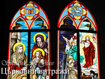 Gallery_church_vitraji