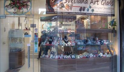 Store_sofia._v_levski